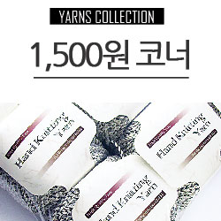 Only 1500원 코너